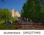 hora rip  czech republic  ... | Shutterstock . vector #1092277493