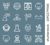 people icon set   outline... | Shutterstock .eps vector #1092279500