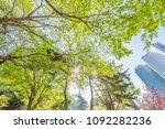 city fresh green | Shutterstock . vector #1092282236