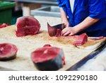 man cutting atlantic tuna on...   Shutterstock . vector #1092290180