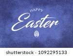 a happy easter greeting on...   Shutterstock . vector #1092295133