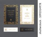 luxury wedding invitation or...   Shutterstock .eps vector #1092314978