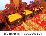 mahogany seat and carpet     Shutterstock . vector #1092341624