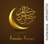 ramadan kareem greeting card... | Shutterstock .eps vector #1092345713