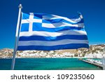 The greek national flag in...