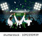 group of supporter hold saudi... | Shutterstock .eps vector #1092350939