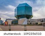 minsk  belarus   may 01  2018 ... | Shutterstock . vector #1092356510