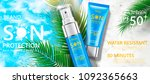 water resistant sunscreen tube... | Shutterstock .eps vector #1092365663