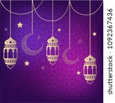 ramadan greeting card on violet ... | Shutterstock .eps vector #1092367436