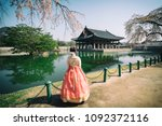 Young Asian Woman Traveler In...