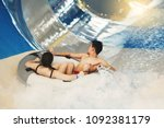 the guy and the girl in an... | Shutterstock . vector #1092381179