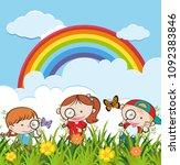 a group pd children explore the ... | Shutterstock .eps vector #1092383846