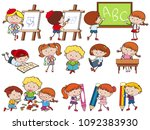 a set of student at school... | Shutterstock .eps vector #1092383930