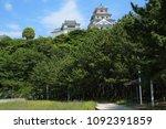japan karatsu castle | Shutterstock . vector #1092391859