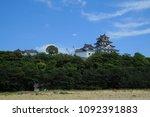 japan karatsu castle | Shutterstock . vector #1092391883