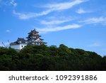 japan karatsu castle | Shutterstock . vector #1092391886