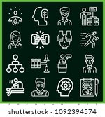 set of 16 people outline icons... | Shutterstock .eps vector #1092394574
