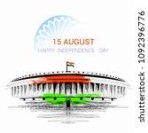 illustration of independence... | Shutterstock .eps vector #1092396776
