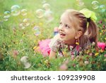 sweet  happy  smiling six year... | Shutterstock . vector #109239908