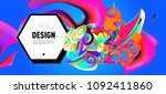 modern colorful flow poster... | Shutterstock .eps vector #1092411860