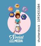 social media design | Shutterstock .eps vector #1092431084