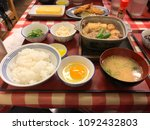 japanese lunch set | Shutterstock . vector #1092432803