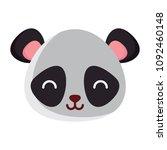 cute animals design | Shutterstock .eps vector #1092460148
