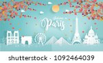 panorama travel postcard ... | Shutterstock .eps vector #1092464039