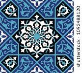 arabic floral seamless pattern. ...   Shutterstock .eps vector #1092488120