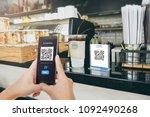 qr code payment  e wallet  ...   Shutterstock . vector #1092490268