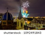 fireworks skyline valencia | Shutterstock . vector #1092491843