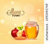 jewish new year  rosh hashanah... | Shutterstock .eps vector #1092492749