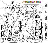 seahorses swimming underwater....   Shutterstock . vector #1092493289
