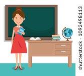 woman teacher in the classroom | Shutterstock .eps vector #1092498113