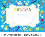 pattern children's certificate... | Shutterstock . vector #1092532574