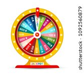 golden wheel of fortune vector... | Shutterstock .eps vector #1092560879