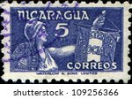 nicaragua   circa 1956  a... | Shutterstock . vector #109256366