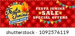festa junina sale poster.... | Shutterstock .eps vector #1092576119
