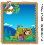 parchment with scout in tent... | Shutterstock .eps vector #1092579020