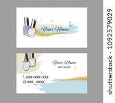 nail master  nail salon... | Shutterstock .eps vector #1092579029