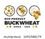 black and gold buckwheat logo...   Shutterstock .eps vector #1092588179