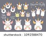 big set of different desserts... | Shutterstock .eps vector #1092588470