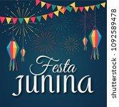 festa junina  holiday...   Shutterstock .eps vector #1092589478
