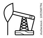 oil rig icon vector button logo ... | Shutterstock .eps vector #1092589796