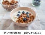 home made healthy granola muesli | Shutterstock . vector #1092593183