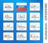 set of russian cities... | Shutterstock .eps vector #1092605480