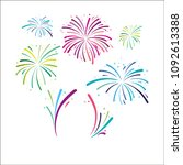 set sketch of abstract colorful ... | Shutterstock .eps vector #1092613388