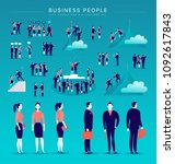 flat illustration with business ... | Shutterstock . vector #1092617843