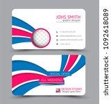 business card set template for... | Shutterstock .eps vector #1092618089
