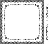 classic square frame with... | Shutterstock . vector #1092628013